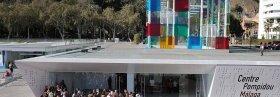 Centre Pompidou de Málaga: Exposiciones para los niños